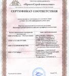 Сертификат соответствия шпунта Монблан требованиям ISO