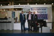 Встреча с партнерами в г. Калининграде