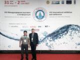 8-я Международная выставка и конференция