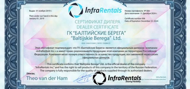 Дилер компании «InfraRentals»